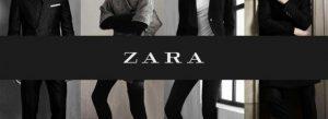 Zara boutique en ligne